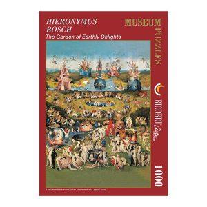 Puzzle El jardín de las delicias de Hieronymus Bosch